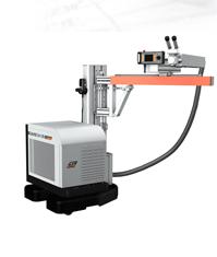 Machine soudage laser